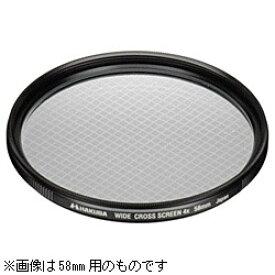 ハクバ 52mm ワイドクロススクリーンフィルター 4× CF-WCS452 CFWCS452