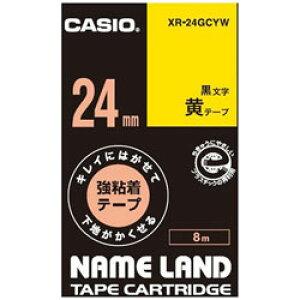 CASIO(カシオ) ネームランドテープ(NAME LAND) キレイにはがせて下地がかくせる強粘着テープ (黄/黒文字/24mm幅) XR-24GCYW XR24GCYW