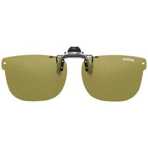 名古屋眼鏡 クリップオンキーパー(オリーブグリーン偏光)9331-05 9331-05 [振込不可]