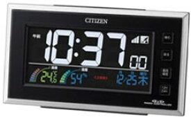 リズム時計 8RZ121-002 電波目覚まし時計 「パルデジット」 8RZ121002