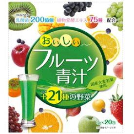 ユーワ おいしいフルーツ青汁(箱)