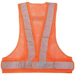 トラスコ中山 TRUSCO メッシュ安全ベスト オレンジ*シルバー TMV-OS TMVOS