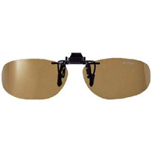 名古屋眼鏡 クリップオンキーパー サイドカバー(ブラウン偏光)9323-01 9323-01 [振込不可]