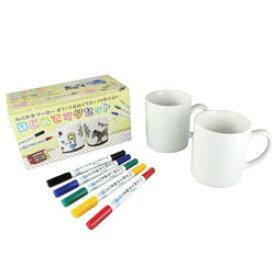 エポックケミカル [陶器用マーカー] らくやきマーカー陶器セット はじめてマグセット RMMS-1900 RMMS1900