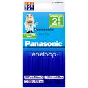Panasonic(パナソニック) K-KJ83MCC04 充電器 eneloop(エネループ) [充電器+充電池 /単4形4本 /単3形〜単4形兼用] KKJ…