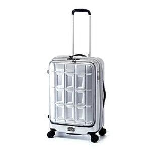 パンテオン スーツケース ハードキャリー 55L(62L) PANTHEON(パンテオン) シルバー PTS-6007 [TSAロック搭載] PTS6007