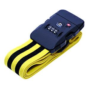 ミヨシ TSAロック付スーツケースベルト ダイヤルロック式 MBZ-SBL02/BY MBZSBL02BY