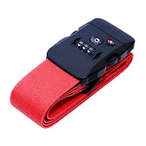 ミヨシ TSAロック付スーツケースベルト ダイヤルロック式 MBZ-SBL02/RD MBZSBL02RD