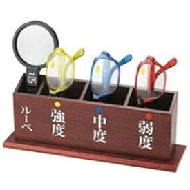 池田レンズ工業 老眼鏡セット S103N S103N