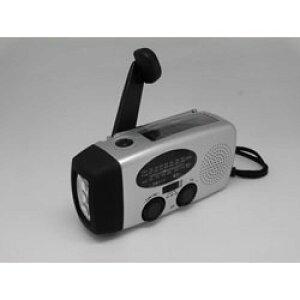ヒース ソーラー手回し充電機能付き防災ラジオ HI7SV [防滴ラジオ /AM/FM /ワイドFM対応] HI7SV