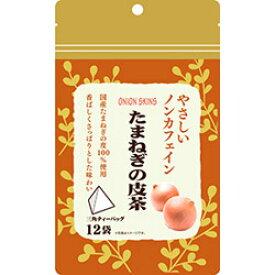 リブラボラトリーズ やさしいノンカフェイン たまねぎの皮茶 (1g×12袋) [健康茶]