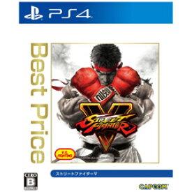CAPCOM(カプコン) ストリートファイターV Best Price 【PS4ゲームソフト】