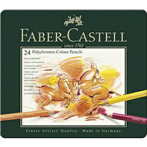 ファーバーカステル Castell 9212 ポリ黒モス色鉛筆セット 110024