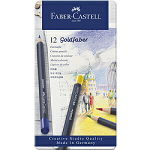 ファーバーカステル ゴールドファーバー色鉛筆セット 12色缶入 114712