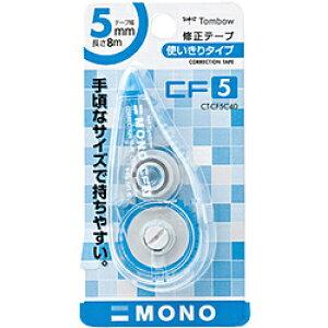 トンボ鉛筆 修正テープモノCF5C40ブルー CT-CF5C40 CTCF5C40