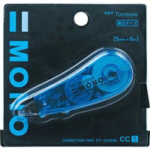 トンボ鉛筆 修正テープモノCC5C40ブルー CT-CC5C40 CTCC5C40