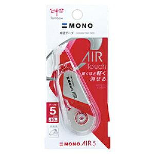 トンボ鉛筆 修正テープモノエアー5C32クリアレッド CT-CA5C32 CTCA5C32