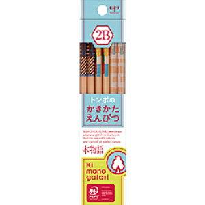 トンボ鉛筆 かきかた鉛筆F木物語01水色2B KB-KF01-2B KBKF012B