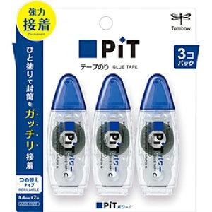 トンボ鉛筆 テープのりピットパワーC3Pパック HPA-325 HPA325