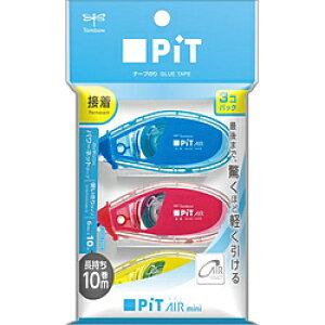 トンボ鉛筆 テープのりピットエアーミニ色込3Pパック HCB-324X HCB324X