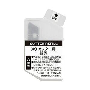 デザインフィル XSカッター替刃 35052006