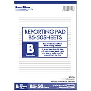 アピカ B5レポート用紙 B罫 RE21BN