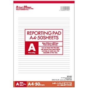 アピカ A4レポート用紙 A罫 RE41AN
