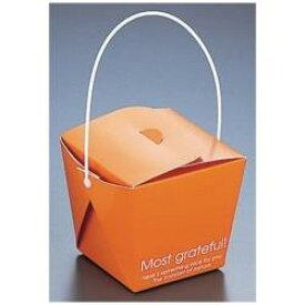 天満紙器 フードペール(20枚入) KS6100 オレンジ <XFC0201> XFC0201