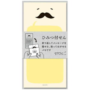 デザインフィル 付箋紙 ヒミツ ヒゲガラ 11766006 11766006