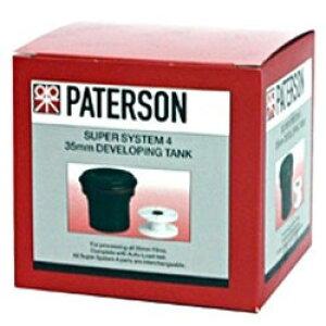 パターソン スーパーシステム4現像タンク 35mmタンクアンドリール PTP114 PTP114