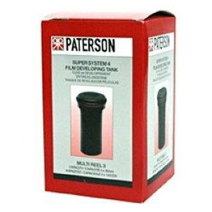 パターソン スーパーシステム4現像タンク マルチリール3タンク(リール無)PTP116 PTP116