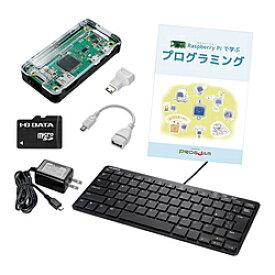IO DATA(アイオーデータ) IchigoJam BASICが学べるプログラミングキット(Raspberry Pi Zero版) UD-RPZPKI UDRPZPKI