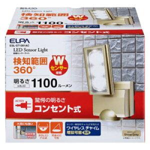 ELPA AC式 センサーライト1灯 ESLST1201AC ESLST1201AC