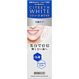 第一三共ヘルスケア シティース CITEETH White(シティースホワイト ) 口臭ケア 50g 〔歯磨き粉〕