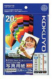 コクヨ KJ-D122L-20 (IJP用写真用紙/印画紙原紙/高光沢/2L判/20枚) KJD122L20