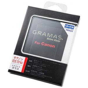 坂本ラヂヲ 液晶保護ガラス Extra Glass(キヤノン EOS 7D Mark II専用)DCG-CA05 DCGCA05GRAMASEXTRAGL