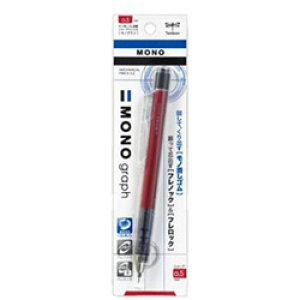 トンボ鉛筆 [シャープペン] モノ消しゴム搭載シャープペンシル モノグラフ パック レッド (芯径:0.5mm) DPA-132C DPA132C