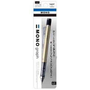 トンボ鉛筆 [シャープペン] モノ消しゴム搭載シャープペンシル モノグラフ パック ゴールド (芯径:0.5mm) DPA-132H DPA132H