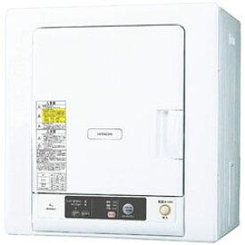 HITACHI(日立) 衣類乾燥機 (乾燥4.0kg) DE-N40WX-W ピュアホワイト DEN40WX 【お届け日時指定不可】