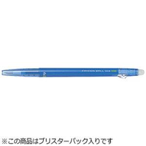 パイロット [ゲルインキボールペン] フリクションボールスリム 038 (消えるボールペン)パック スカイブルー (ボール径:0.38mm) P-LFBS18UF-SKL PLFBS18UFSKL