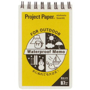 オキナ メモ・付箋紙 プロジェクト 耐水メモ B7版 ECT080 PWB7