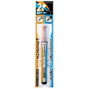 コクヨ [蛍光ペン] 2色蛍光マーカー ビートルティップ・デュアルカラー (オレンジ/ライトブルー) パック入 PM-L303-3-1P PML30331P