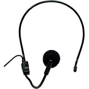 KOHKA WINTECH 拡声器用ハンズフリー有線マイク HFM-KMA2 メーカー純正品 KMA-200/210用 WINTECH HFM-KMA2 HFMKMA2