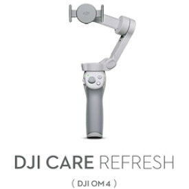 DJI(ディージェイアイ) 【アフターサービスプラン】Card DJI Care Refresh(DJI OM 4)JP CARDO4 CARDO4