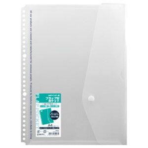 キョクトウアソシエイツ バインダー付属品 A4フラップ付ポケット JHP05T 透明 JHP05T