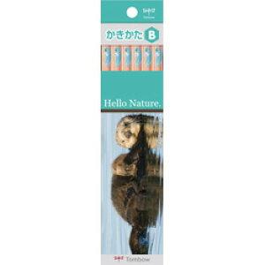 トンボ鉛筆 [鉛筆]かきかた鉛筆 ハローネイチャー ラッコ(硬度:B) 1ダース KB-KHNSOB KBKHNSOB