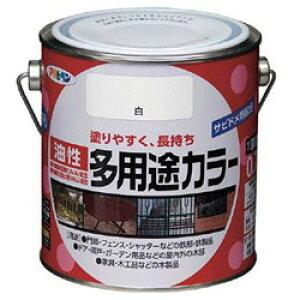 アサヒペン 油性多用途カラー 0.7L黄色 536822 536822