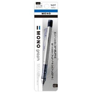トンボ鉛筆 [シャープペン] モノ消しゴム搭載シャープペンシル モノグラフ パック シルバー (芯径:0.5mm) DPA-132G DPA132G