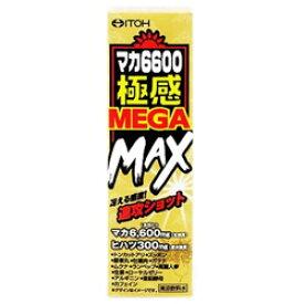 井藤漢方製薬 マカ6600 極感MEGA MAX 50ml