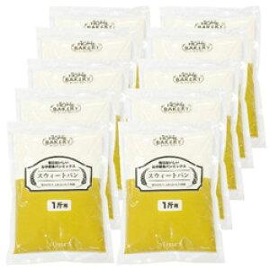 SIROCA siroca×日本製粉 毎日おいしいパンミックス お手軽食パンミックス(1斤×10袋) スウィートパン SHB-MIX1290[ドライイースト付] SHBMIX1290